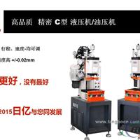 FBYC01单柱液压机1吨 精密液压机1吨