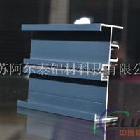 长期供应穿条隔热铝型材 注胶隔热铝型材