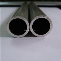 佰恒销售7075硬质铝管 质量保证可切割