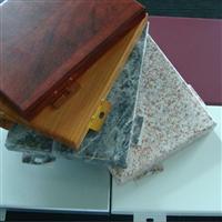 厂家定制各娄窒外氟碳铝单板