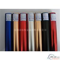 国标6063手工DIY铝管 彩色铝管供应商
