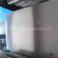 6061T651铝板 厚铝板 非标模具铝板