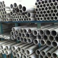 6063t6     45x7铝管
