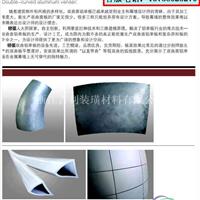 品牌铝单板生产厂家 首选吉利铝单板