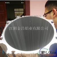 江阴机壳型材