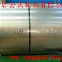 半硬铝合金带1060铝合金板厚铝板免费切割