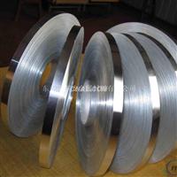 5056铝带厂家
