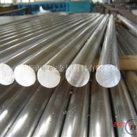 鋁棒生產廠家