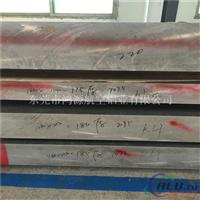 中铝产 6061T6铝板  厚度200.0mm