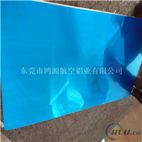 铝板价格 国标5052H32铝板  厚度10.0