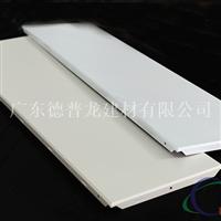 平面板、平面铝扣板、平面铝扣板厂家