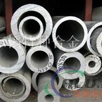 3003铝合金管定制 西南铝业胚料