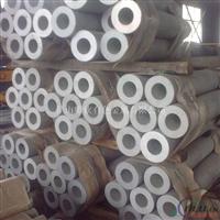 厂家现货供应1050 1060铝管