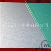 2A11拉丝铝板