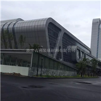 福建省铝单板生产厂家 造型铝单板