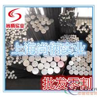 供应国标6063铝棒  质量环保 氧化好 规格全