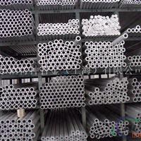 批发零售5B05铝管铝型材 西南铝业胚料