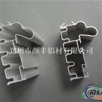 加工汽车踏板铝型材