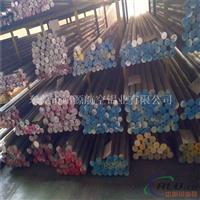 2017T4铝棒 硬质铝棒 直径50.0 便宜
