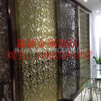 幕墙铝板雕刻镂空花格