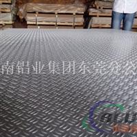 5052碳纤维纹花纹铝板,价格优惠