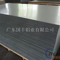 1100高导电纯铝板