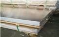 2A12铝板规格表