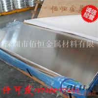 珠海6061铝板价格  6061铝板指导价
