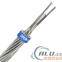 铝包钢绞线opgw光缆24芯LB4090价格
