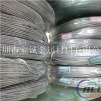 5052铝线 国标5052铝线 大螺丝铝线