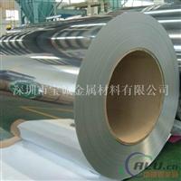 1100铝线 国标铝线 软铝线