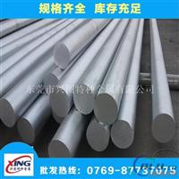 直销2A14铝管用途介绍 2A14铝板成分介绍