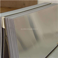 铝板厂家批发供应铝型材