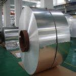 1060铝带 进口铝板带 国标铝板带