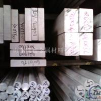 6063T6        直径22mm          铝棒