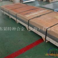 西南铝业5182防锈建筑用铝型材 非标定制