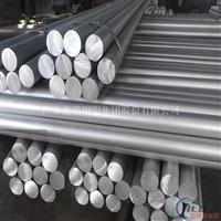 5056合金铝棒,6061易切削铝棒,5056铝棒