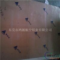 超薄铝板 0.5mm 铝板 1050铝板 拉丝