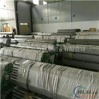 2024T6铝棒 铝棒价格 特卖 直径20.0