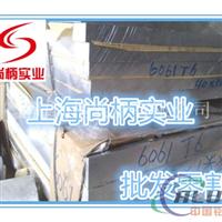 6061T651进口铝板,环保铝板