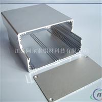 定制电源外壳铝型材 优质铝电源外壳批发