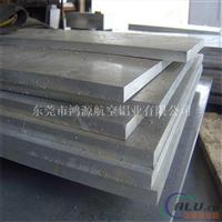 中厚铝板 7075T651铝板 可零切
