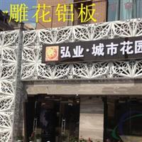 写字楼外墙装饰造型铝单板镂空铝单板