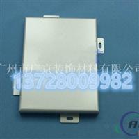 广州铝单板幕墙 铝型材厂家总经销商