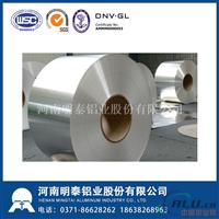 明泰6A02铝板优势介绍