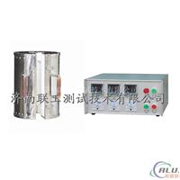 WGW-900高温炉