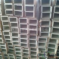 供应100252.0mm铝方管 阳极氧化铝方管