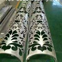 雕花穿孔包柱铝单板【铝板雕刻】18588600309