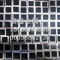 6063T5     15x15x2     铝方管