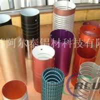 专业产销灯饰铝型材厂家 灯具铝材加工设计